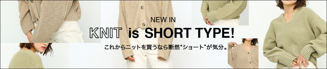 KNIT is SHORT TYPE!